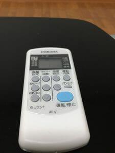 CORONA(コロナ)のエアコン「CSH-N2216R」のリモコン