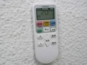 日立のエアコン、白くまくん「RAS-D28F」のリモコン