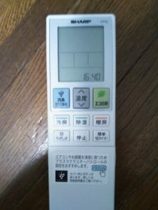 SHARP(シャープ)のエアコン、高濃度プラズマクラスター25000搭載「AY-G25H」のリモコン