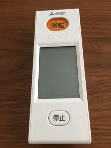 三菱電機のエアコン「MSZ-ZW4017S」のリモコン
