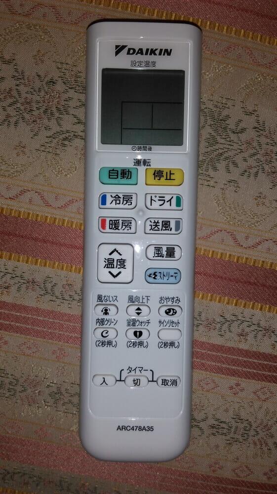 ダイキンのエアコンATE40UPE5のリモコンの写真