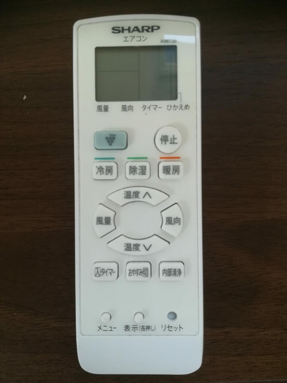 シャープのエアコンAY-G220Gのリモコンの写真